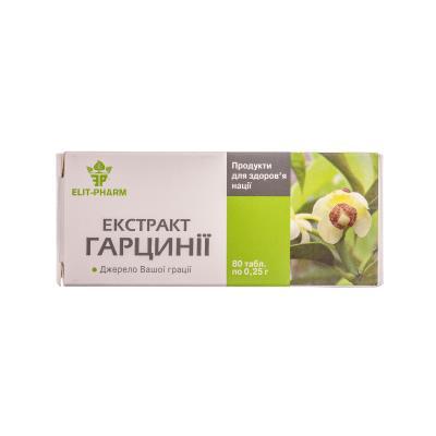 ГАРЦИНИИ ЭКСТРАКТ таблетки №80 (10х8)