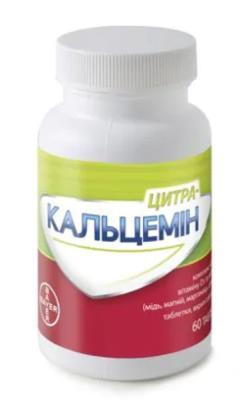 ЦИТРА-КАЛЬЦЕМИН таблетки, п/о №60 во флак.