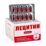 ЛЕЦИТИН капсулы по 1200 мг №100