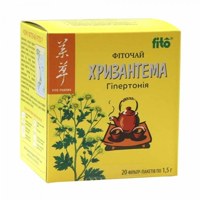 ХРИЗАНТЕМА чай по 1,5 г в фильтр-пакетах №20