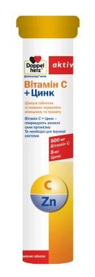 ДОППЕЛЬГЕРЦ АКТИВ ВИТАМИН С+ЦИНК таблетки шип. №15 в тубах