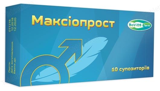 МАКСИОПРОСТ суппозитории №10