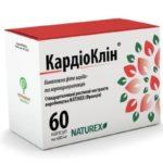 КАРДИОКЛИН капсулы по 400 мг №60 (10х6)