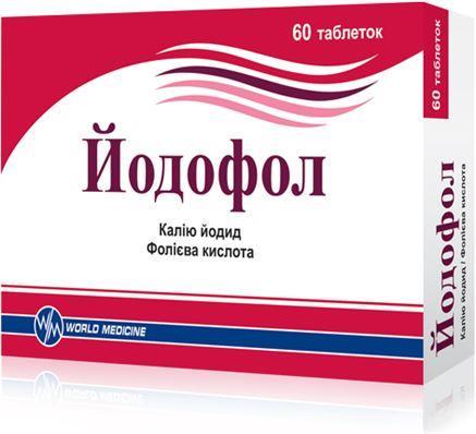 ЙОДОФОЛ таблетки №144 (48х3)