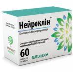 НЕЙРОКЛИН капсулы по 400 мг №60
