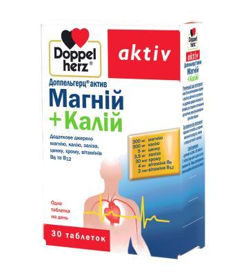ДОППЕЛЬГЕРЦ АКТИВ МАГНИЙ+КАЛИЙ таблетки №30 (10х3)