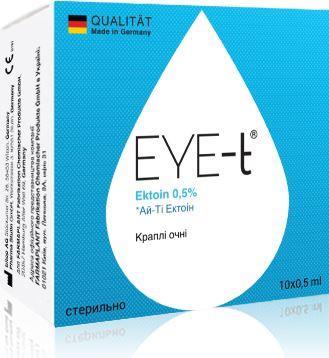 АЙ-ТИ ЭКТОИН капли глаз. 0.5 % по 0.5 мл №10 в амп.