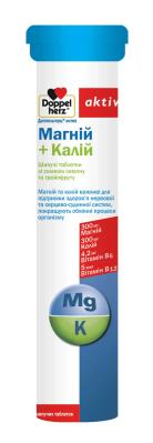 ДОППЕЛЬГЕРЦ АКТИВ МАГНИЙ+КАЛИЙ таблетки шип. №15 в тубах