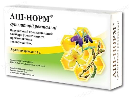 АПИ-НОРМ СУППОЗИТОРИИ РЕКТАЛЬНЫЕ суппозитории №5