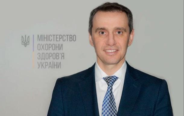 "В Украине назначили ""главного"" по коронавирусу"