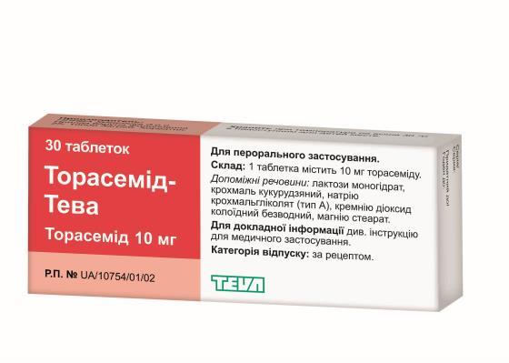 Торасемид-Тева таблетки по 10 мг №30 (10х3)