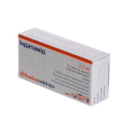 Индапамид таблетки, п/плен. обол. по 2.5 мг №30 (10х3)