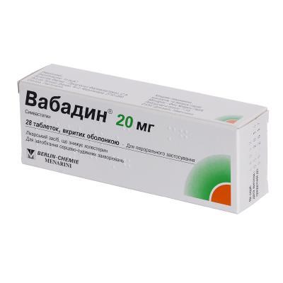 Вабадин 20 мг