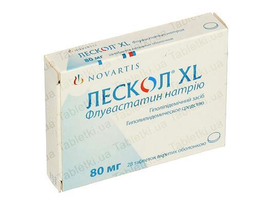 Лескол XL таблетки, п/о по 80 мг №28 (7х4)