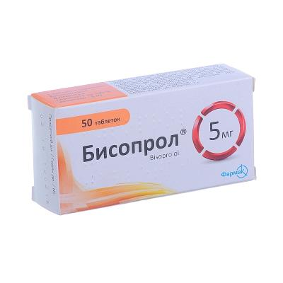 Бисопрол таблетки по 5 мг №50 (10х5)