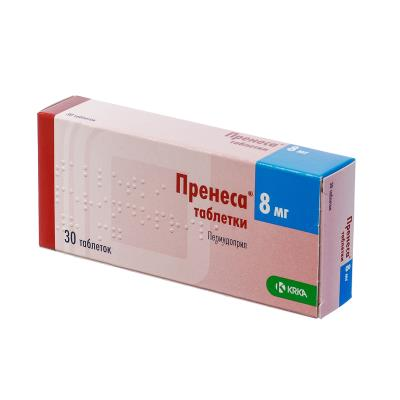 Пренеса таблетки по 8 мг №30 (10х3)