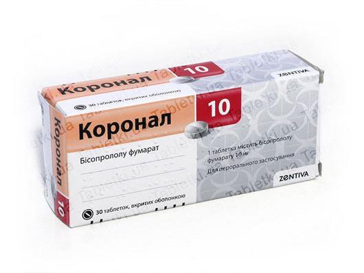 Коронал 10 таблетки, п/плен. обол. по 10 мг №30 (10х3)