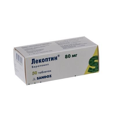 Лекоптин таблетки, п/о по 80 мг №50 (10х5)