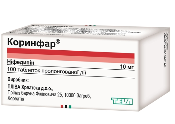Коринфар таблетки прол./д. по 10 мг №100 во флак.