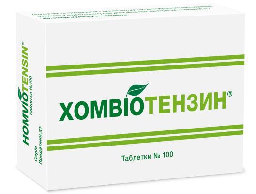 Хомвиотензин