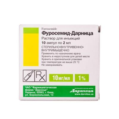 Фуросемид-Дарница раствор д/ин. 10 мг/мл по 2 мл №10 в амп.