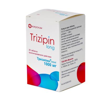 Тризипин лонг таблетки прол./д. по 1000 мг №28 в бан.
