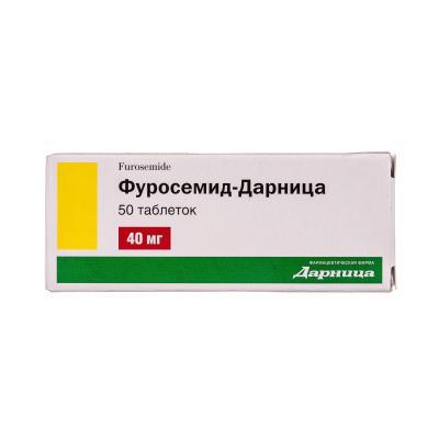 Фуросемид-Дарница таблетки по 40 мг №50 (10х5)