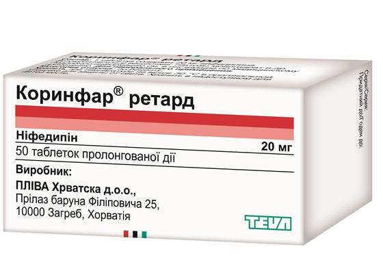 Коринфар ретард таблетки прол./д. по 20 мг №50 во флак.