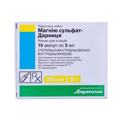 Магния сульфат-Дарница раствор д/ин. 250 мг/мл по 5 мл №10 в амп.
