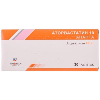 Аторвастатин 10 Ананта