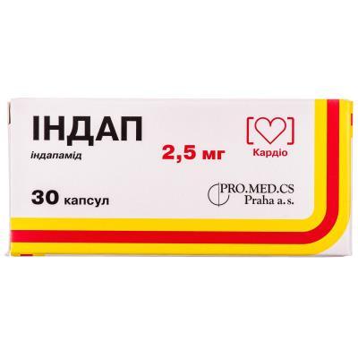 Индап капсулы по 2.5 мг №30 (10х3)