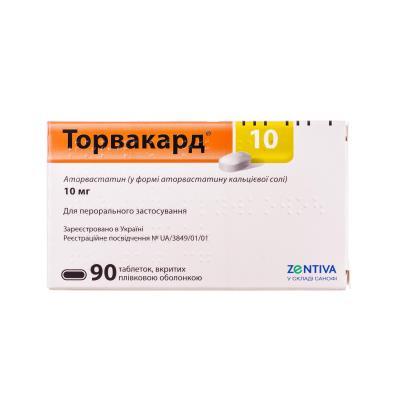Торвакард 10 таблетки, п/плен. обол. по 10 мг №90 (10х9)