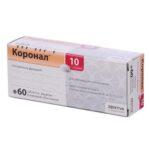 Коронал 10 таблетки, п/плен. обол. по 10 мг №60 (10х6)
