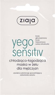 Гель-маска Ziaja Men Yego Sensitiv успокаивающая, 7 мл