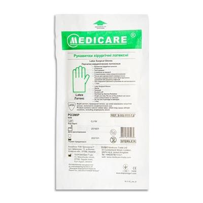 Перчатки хирургические Medicare латексные без пудры, размер 8,5 стерильные, пара