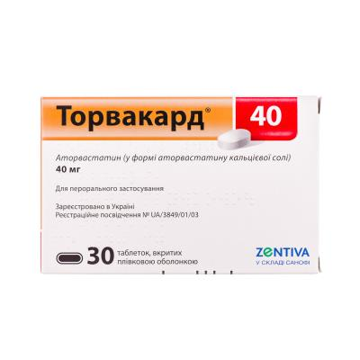 Торвакард 40 таблетки, п/плен. обол. по 40 мг №30 (10х3)