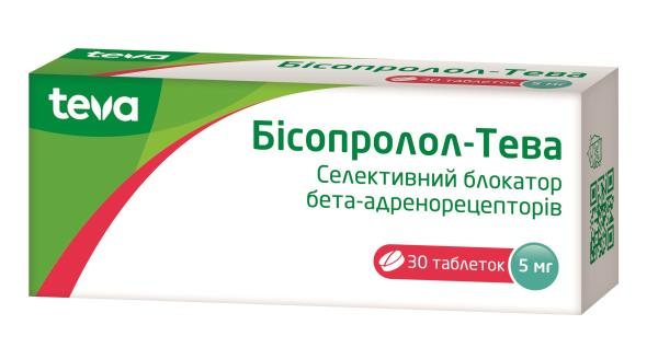 Бисопролол-Тева таблетки, п/плен. обол. по 5 мг №30 (10х3)