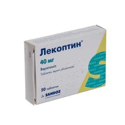 Лекоптин таблетки, п/о по 40 мг №50 (25х2)