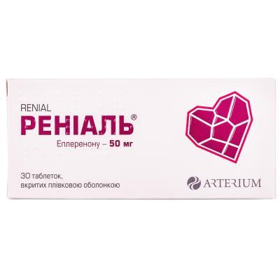 Рениаль таблетки, п/плен. обол. по 50 мг №30 (10х3)
