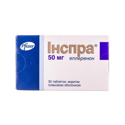 Инспра таблетки, п/плен. обол. по 50 мг №30 (10х3)
