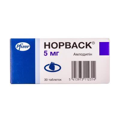 Норваск таблетки по 5 мг №30 (10х3)
