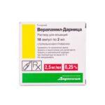 Верапамил-Дарница раствор д/ин. 2.5 мг/мл по 2 мл №10 в амп.