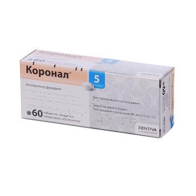 Коронал 5 таблетки, п/плен. обол. по 5 мг №60 (10х6)