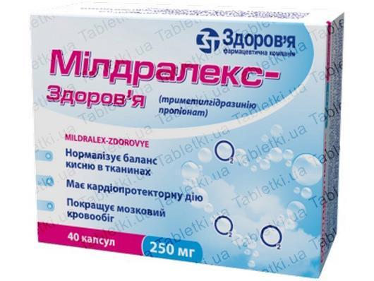 Милдралекс-Здоровье капсулы по 250 мг №40 (10х4)