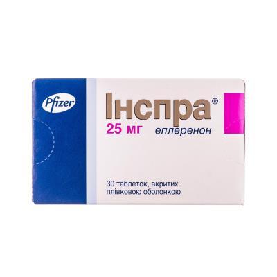 Инспра таблетки, п/плен. обол. по 25 мг №30 (10х3)