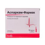 Аспаркам-Фармак раствор д/ин. по 20 мл №10 в амп.