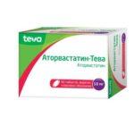 Аторвастатин-Тева таблетки, п/плен. обол. по 10 мг №90 (10х9)