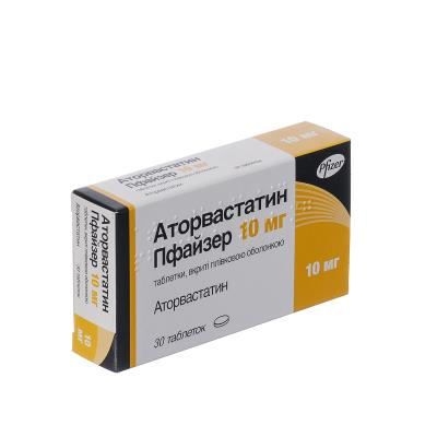 Аторвастатин Пфайзер таблетки, п/плен. обол. по 10 мг №30 (10х3)