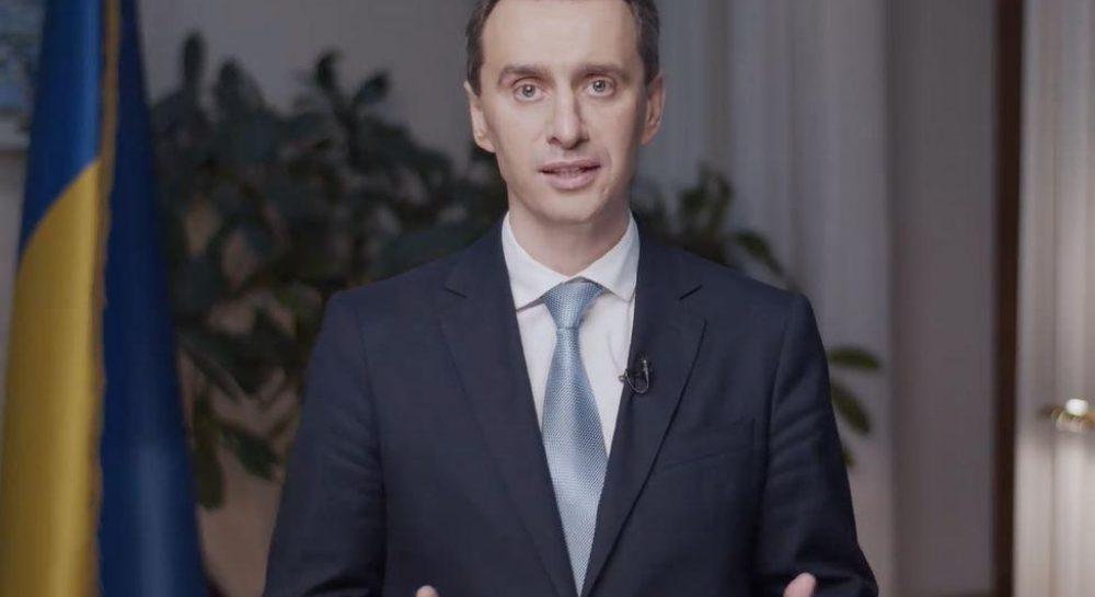 В Минздраве рассказали, чем стал полезен введенный карантин в Украине
