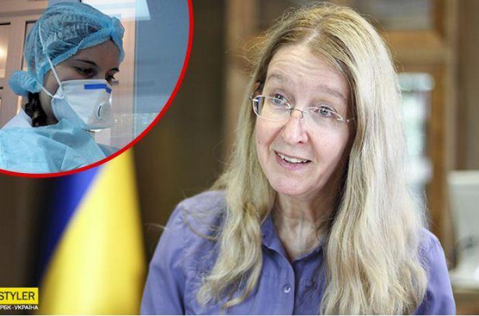 Супрун подсказала, как надежно и просто защититься от коронавируса